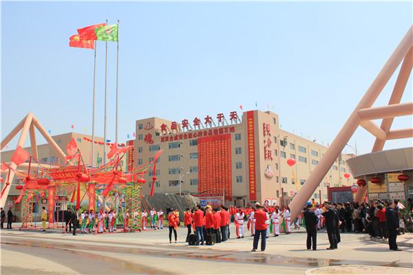 双合成粽子文化节